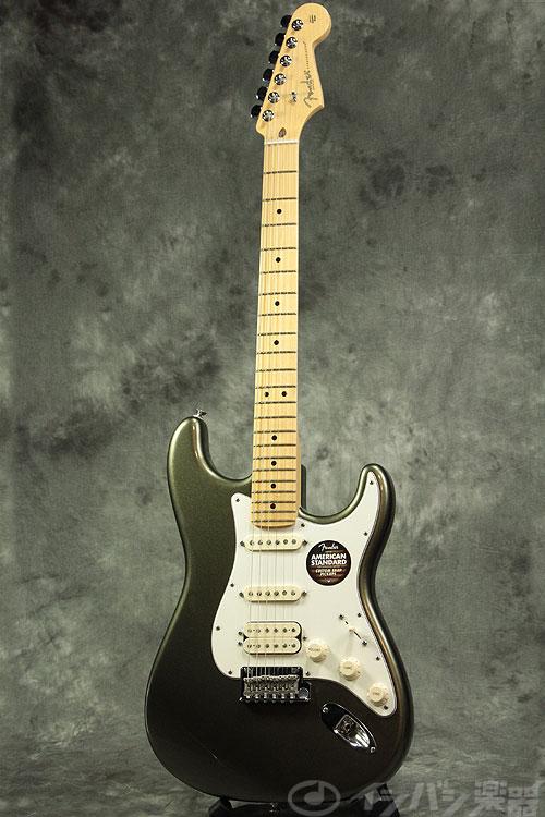American Standard Stratocaster Upgrade / Jade Pearl Metallic (2012-) 画像1