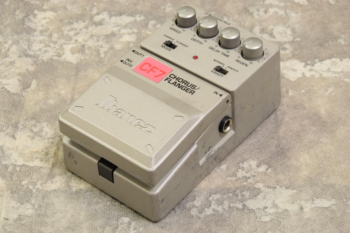 CF7 / Tone-Lok Series Chorus/Flanger 画像1