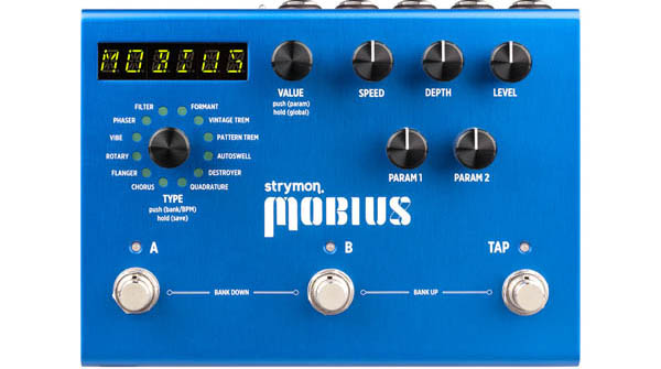 MOBIUS / Modulation unit (正規輸入品) 画像1