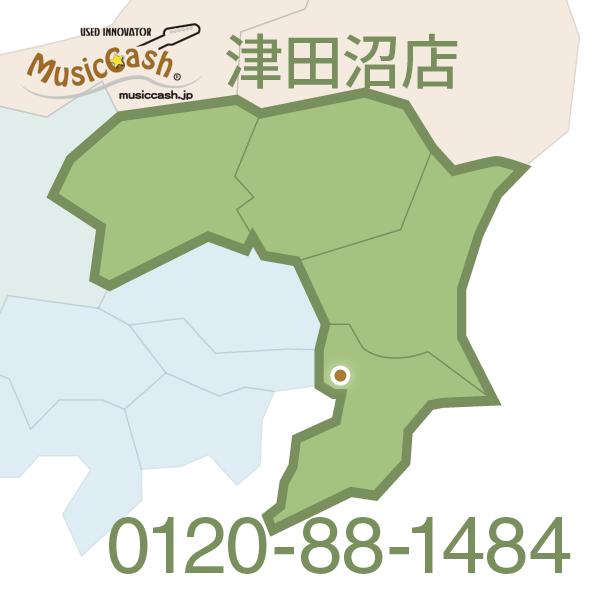 MC津田沼店