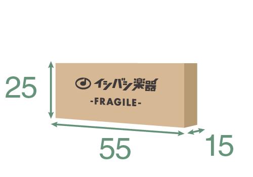 H フルート/クラリネット用