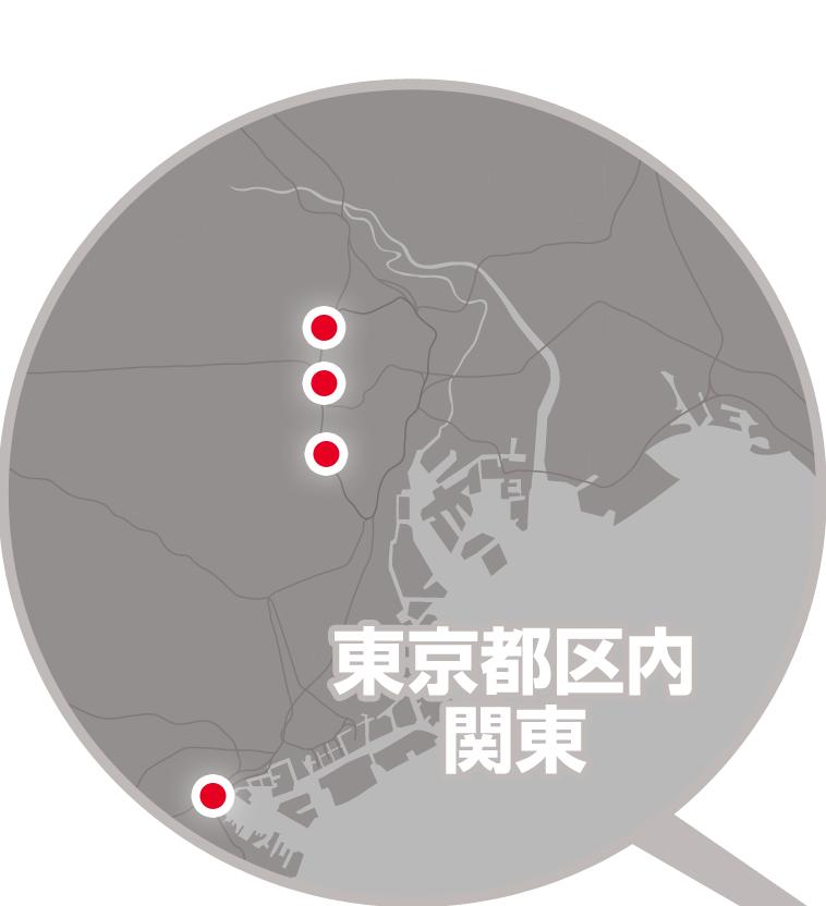 東京都区内/関東エリア