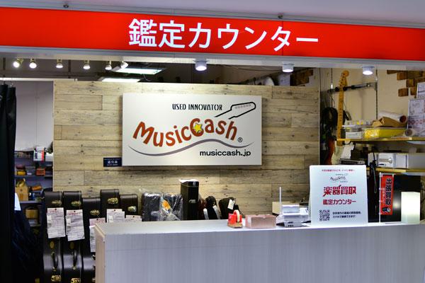 イシバシ楽器 名古屋栄店 写真1
