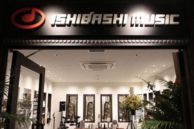 イシバシ楽器 SHIBUYA EAST 写真1