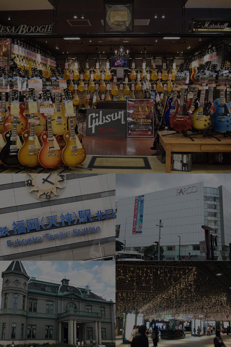 イシバシ楽器 福岡パルコ店