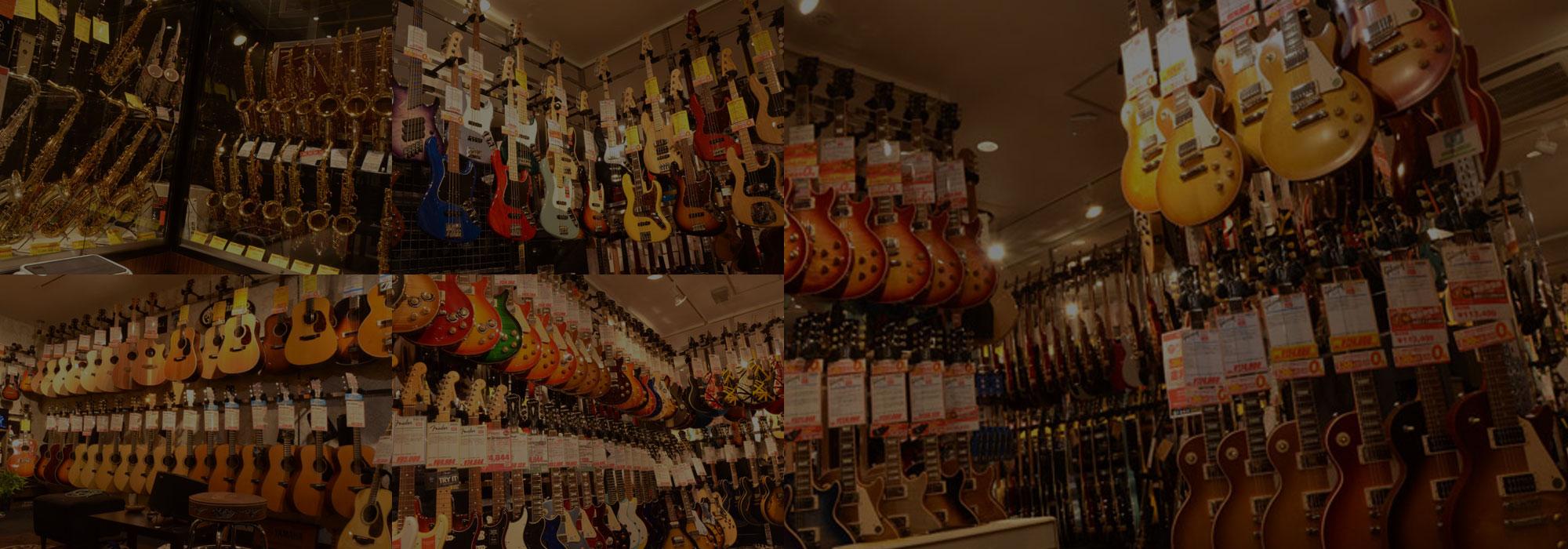 イシバシ楽器 横浜店