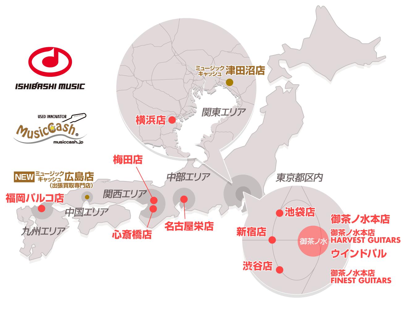 イシバシ楽器 店舗マップ