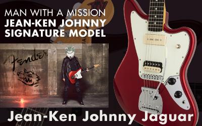 FENDER Jean-Ken Johnny Jaguar  Fender