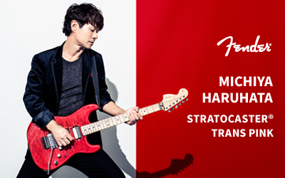 Fender MICHIYA HARUHATA STRATOCASTER TRANS PINK