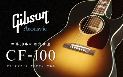 Gibson Acoustic | CF-100