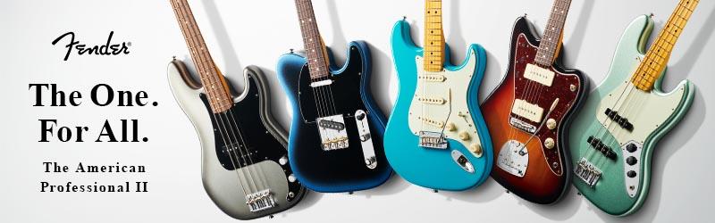 Fender American Professional II 特設サイト