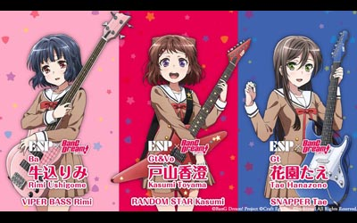 BanG Dream! �ʥХ�ɥꡪ�� �ڴ����Ϣ���å�