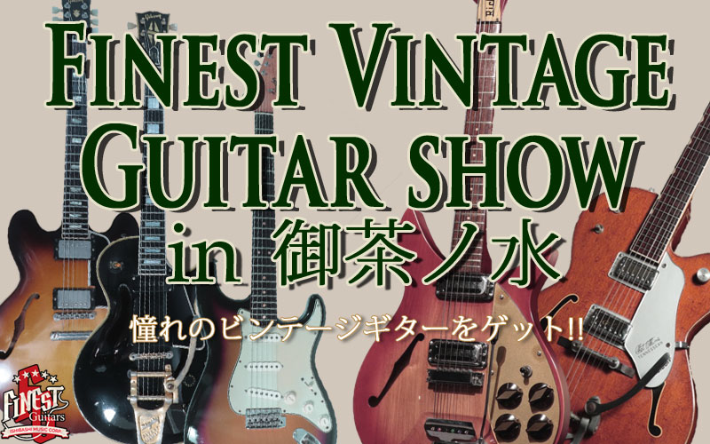 Finest Vintage Guitar Show in 御茶ノ水