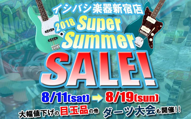 新宿店Super Summer Sale!