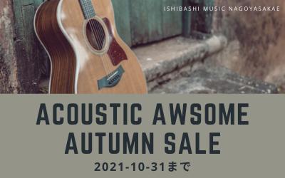 2021 Acoustic Awsome Autumn Sale
