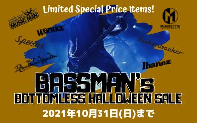 2021 Bassman's Bottomless Halloween Sale
