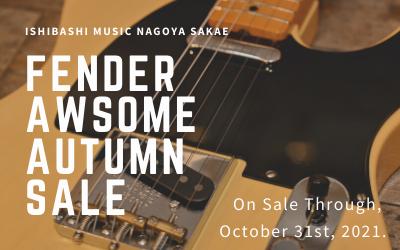 2021 Fender Awsome Autumn Sale