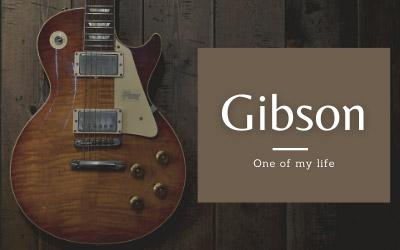 Gibson生涯の一本をその手に。