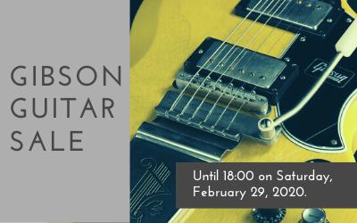 2/29 18時まで!ギブソンギターセール開催中!