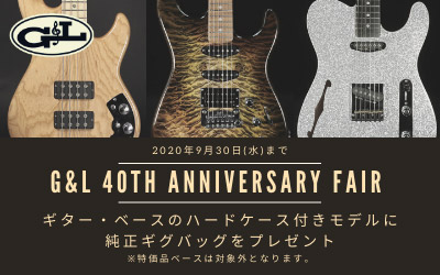 8月31日(月)まで!名古屋栄店G&L 40thアニバーサリーフェア!!