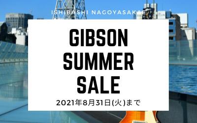 2021 Gibson Summer Sale