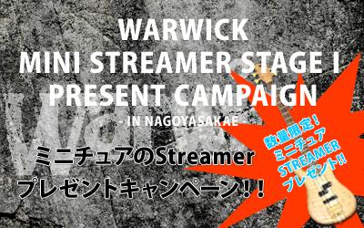 Warwick-selection