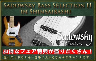 Sadowsky Bass Selection II