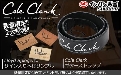 Cole Clark に2大特典プレゼント!!
