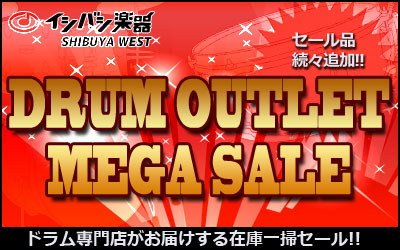 SHIBUYA WEST DRUM OUTLET MEGA SALE!!