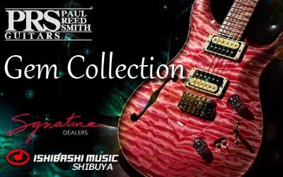 PRS GEM Collection