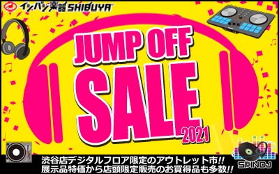 渋谷店デジタルフロア・JUMP OFF SALE 2020