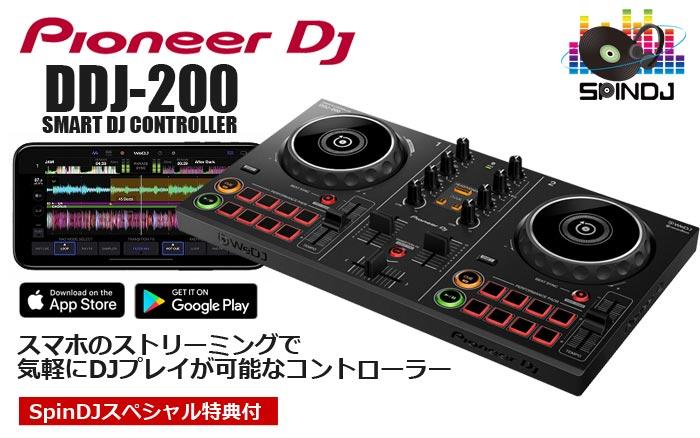 Pioneer DJ / DDJ-200 スマートDJコントローラー