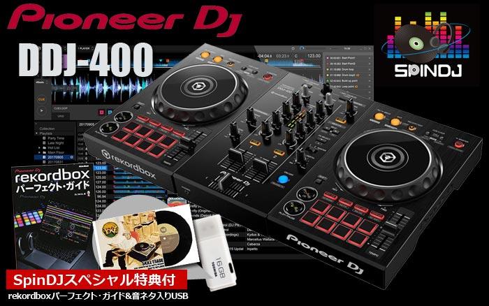 Pioneer DJ / DDJ-400 DJコントローラー