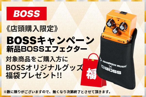 御茶ノ水本店|BOSS