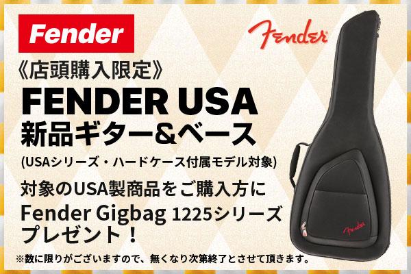 御茶ノ水本店|Fender USA