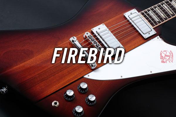 Firebird 在庫一覧はこちら