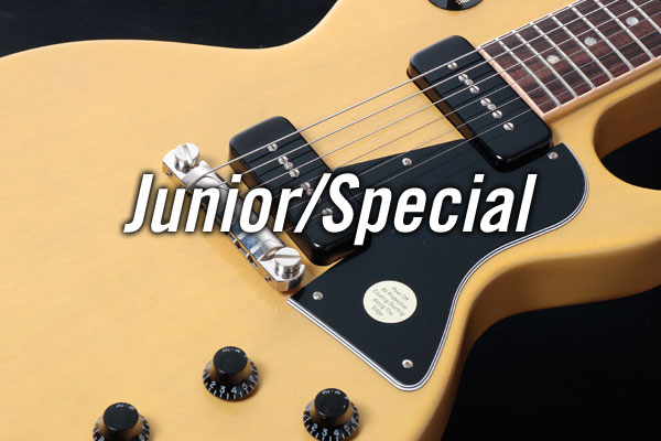 Junior/Special 在庫一覧はこちら