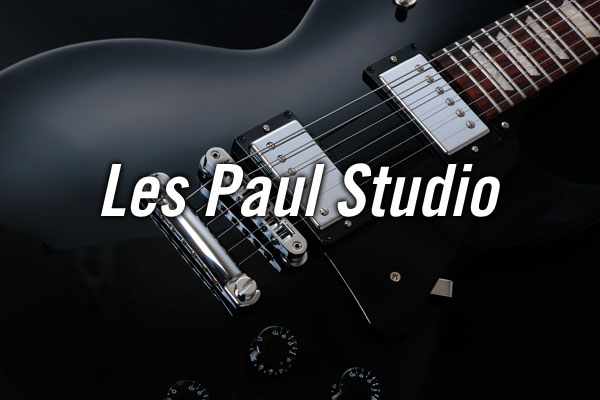 Les Paul Studio  在庫一覧はこちら