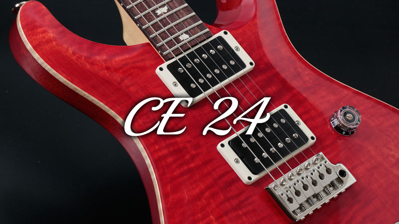 CE 24 在庫一覧はこちら
