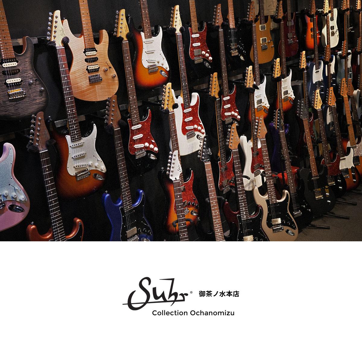御茶ノ水本店 Suhr Guitars サー・ギターズ