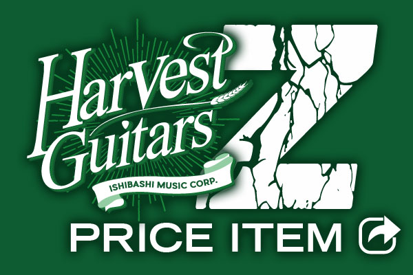 HARVEST GUITARS