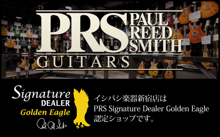 新宿店 PRS Signature Dealer Golden Eagle