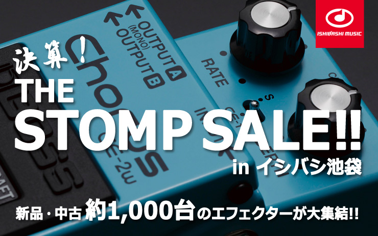 池袋店 THE STOMP SALE