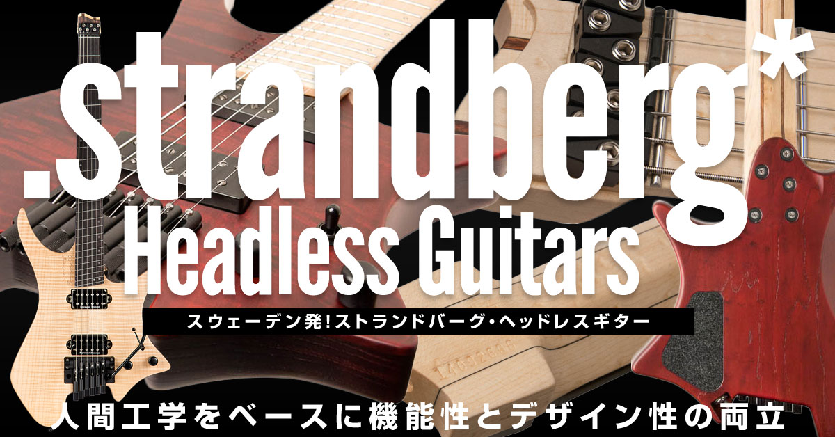 .strandberg* Headless Guitars|心斎橋店