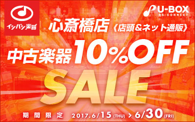 心斎橋店 中古楽器10%OFFセール!!
