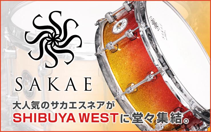 SAKAE DRUMS サカエスネアが渋谷WESTに堂々集結。