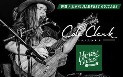 Harvest Guitars|Cole Clark Guitars