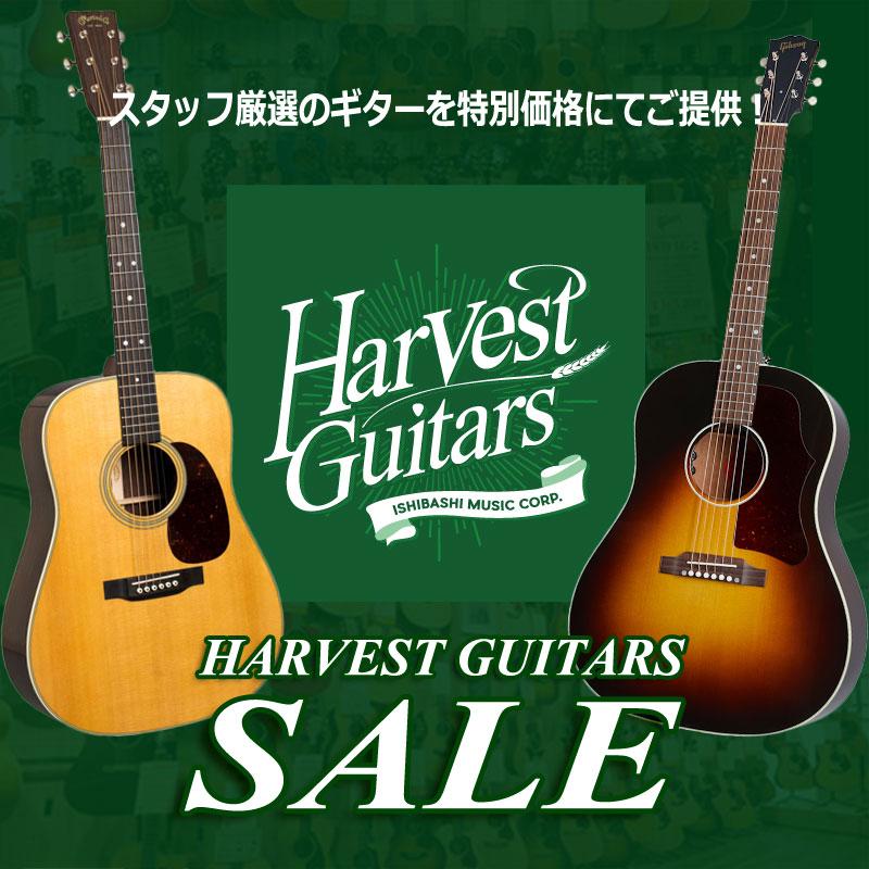 御茶ノ水 HARVEST GUITARS SALE!!