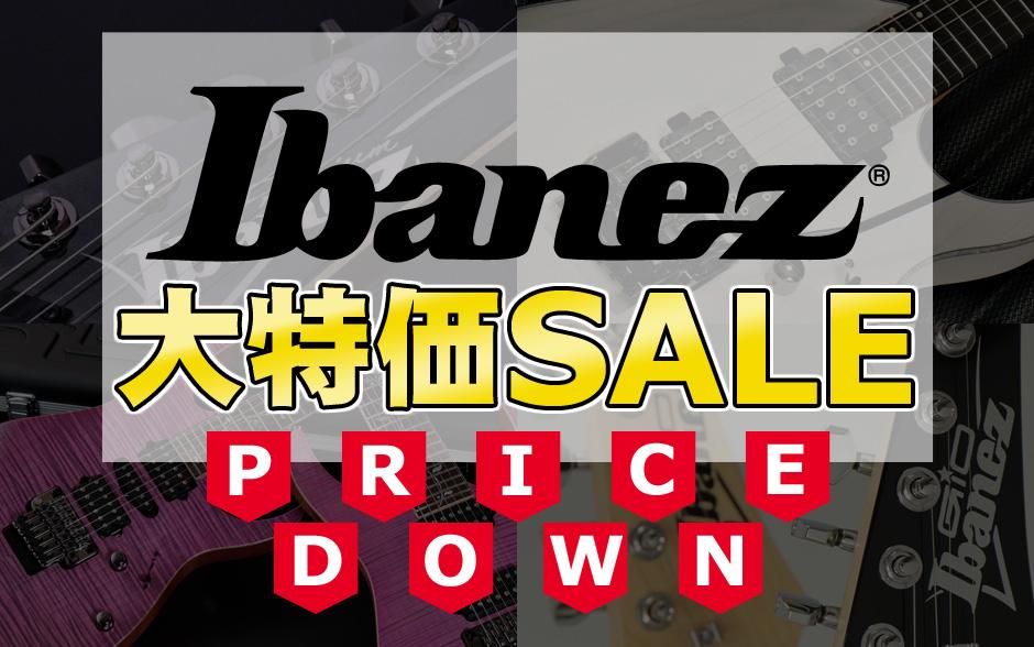 Ibanez大特価SALE