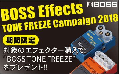BOSS Effects TONE FREEZE Campaign 2018